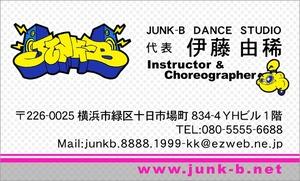 Junkb_3