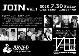 Junk_b_join_ura