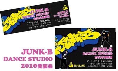 Junk_b_tiketto2010_3