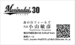 Meisi_toshihiko_3